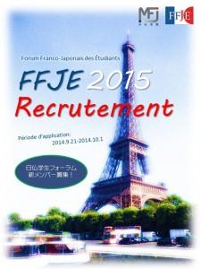 recrutement2015